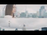 JUBI [SUNNY HILL] - AUTUMN RAIN