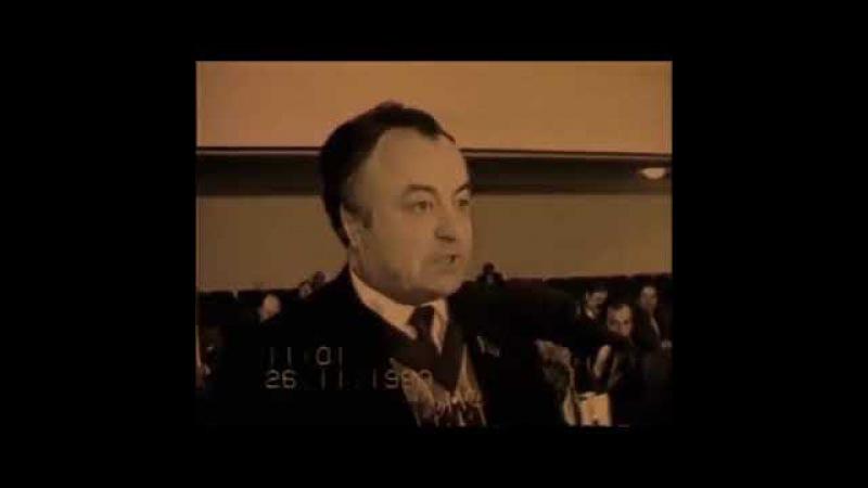 Внеочередная IV сессия Верховного Совета Чечено-Ингушской АССР 9-го созыва 26.11.1990