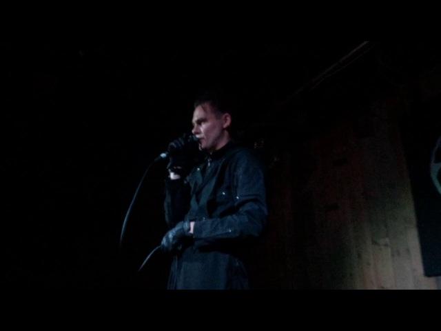 Qual - Rape me in the Parthenon(live at the Waiting room London 15.06.17) » Freewka.com - Смотреть онлайн в хорощем качестве