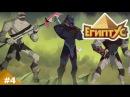 Египтус 4 Путь воина
