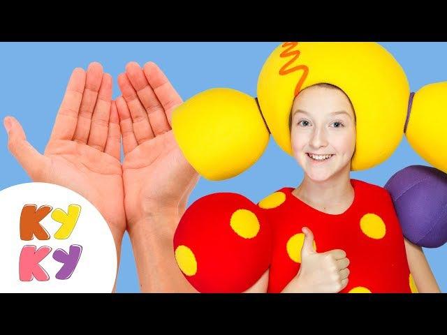 Ладушки КУКУТИКИ - развивающая веселая песенка игра для детей, малышей