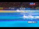 ЧМ 2013 Золото Юлии Ефимовой на дистанции 200 метров брассом