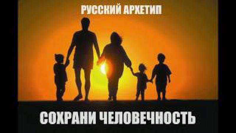Л.И. Винникова Растут маленькие убийцы, 2017 г.