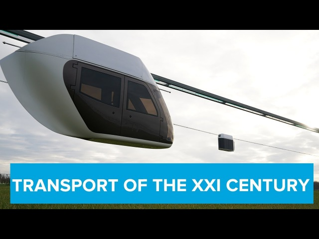 SkyWay – The Road to the Future