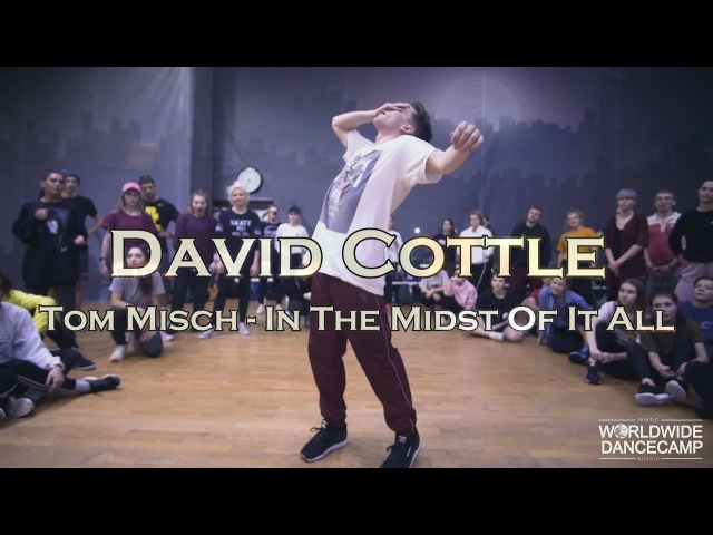David Cottle || Tom Misch - In The Midst Of It All || WWDC WEEKEND 13-14 Jan. 2018, Moscow