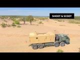 Колесница Patria - 120mm Nemo Mobile Container Heavy Mortar System