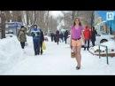Ходит зимой в топике, мини-юбке и босоножках