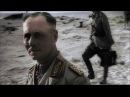 5 Апокалипсис Вторая мировая война Крупнейшие десантные операции The Great Landings 1942–1943