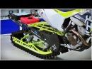 Презентация SNOWRIDER SE для превращения мотоцикла в сноубайк г Новокузнецк 11 ноября