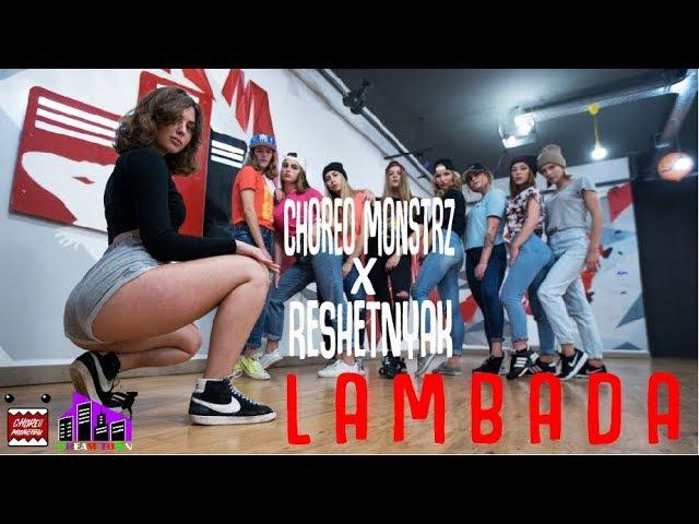 T-Fest X Скриптонит - Ламбада (Twerk X Hip-Hop Choreography)