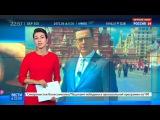 Новости на Россия 24    Американский комик Стивен Колбер делает рейтинги своего шоу на