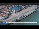 Новости на Россия 24 СМИ британские боевые корабли уязвимы для вооружений России и Китая