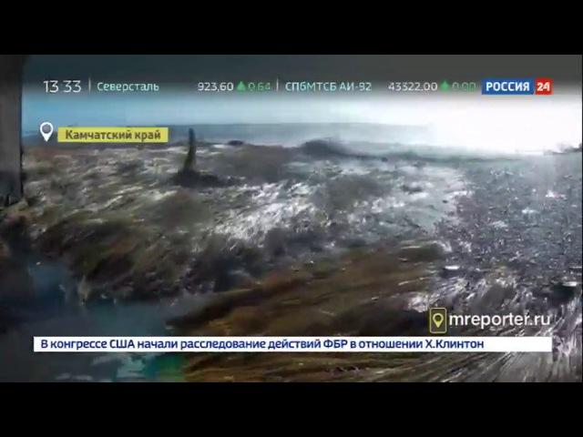 Новости на «Россия 24» • На Камчатке большая волна затапливает берег