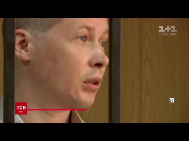 Росіянина Євгена Мефьодова мають обміняти на українського полоненого