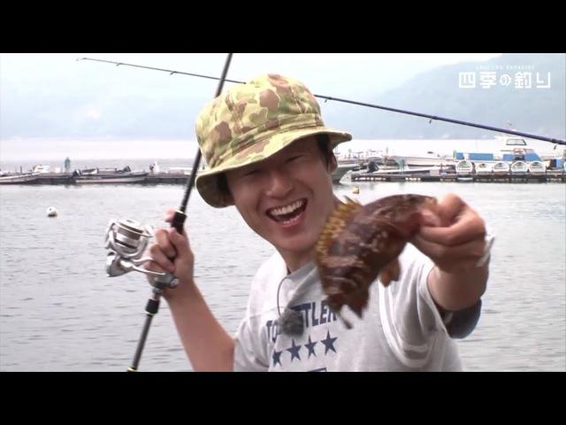 夏のロックフィッシュフェス!デイゲームでお祭り騒ぎ/四季の釣り/2014年7
