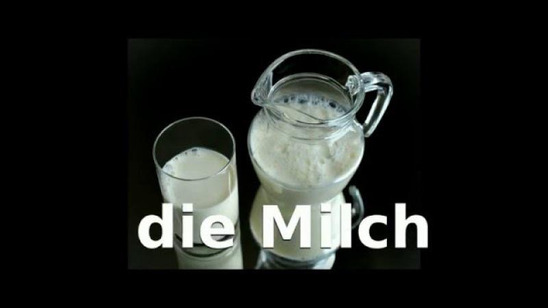 Der die das Milchprodukte, Milch, Joghurt, Käse