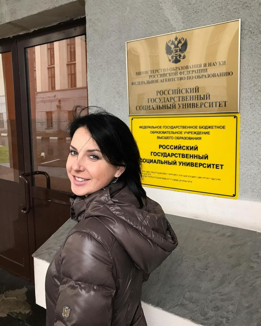 Ирина Слуцкая - Страница 10 HF8DdolbTAo