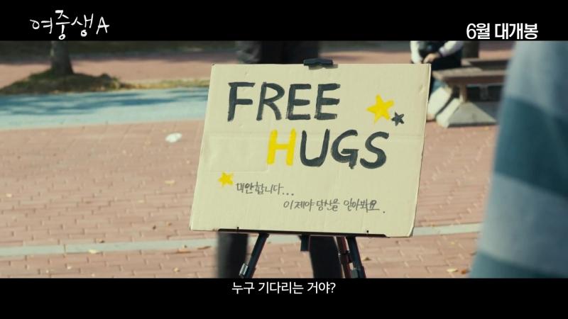 [TRAILER] 180518 여중생A / Middle School Girl A @ EXO's Suho (Kim Junmyeon)