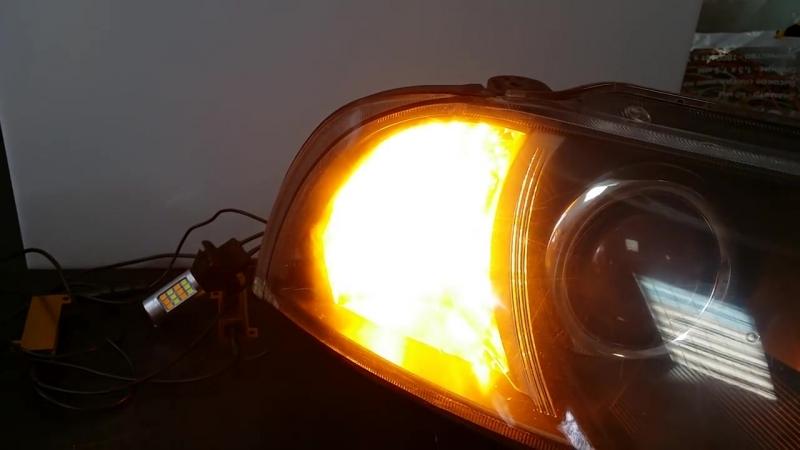 Дневные Ходовые Огни с функцией указателя поворота