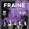 FRAINE (indie/progressive rock) 19/04 @ 8kWt