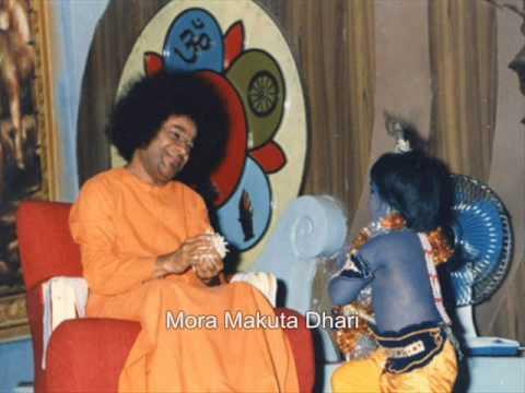 Бхагаван поёт Бхаджан