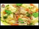 Говяжий суп с цветной капустой и фасолью Просто вкусно недорого