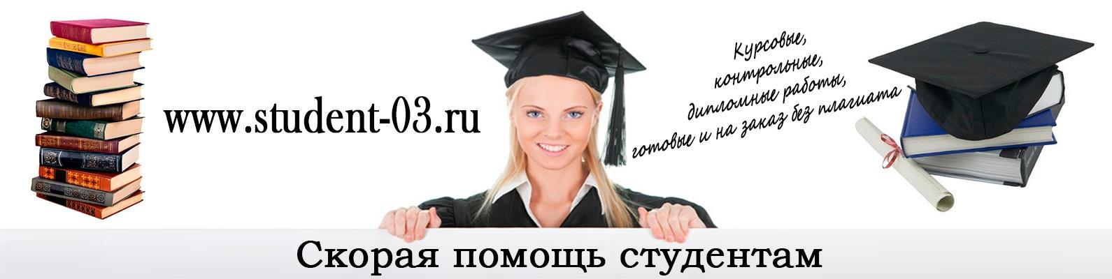 Курсовые и дипломные работы без плагиата ВКонтакте