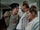 Волшебная Сила Искусства 1970, СССР, комедия с Аркадием Райкиным
