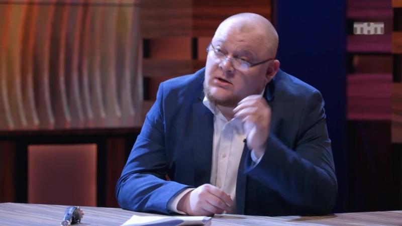 Однажды в России FACE и Марьяна Ро в программе «Понзер»