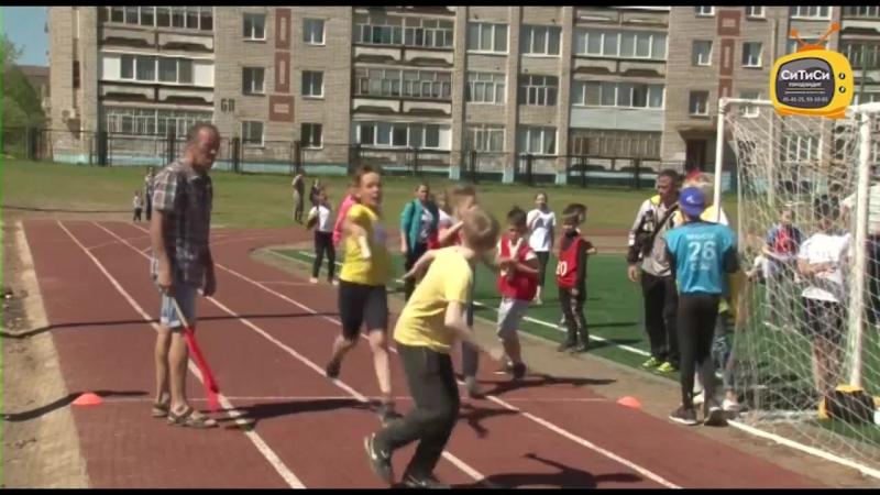 Легкоатлетическое многоборье школ Ленинского района