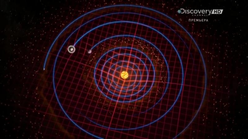 Как устроена вселенная. Юпитер, Разрушитель или Спаситель (2014) ᴴᴰ_0001_Joined