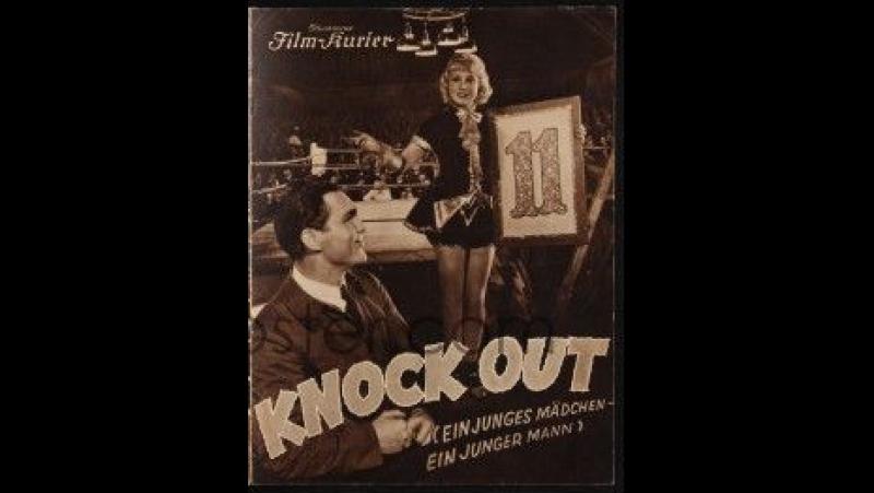 Knockout - Ein junges Mädchen, ein junger Mann (1935)