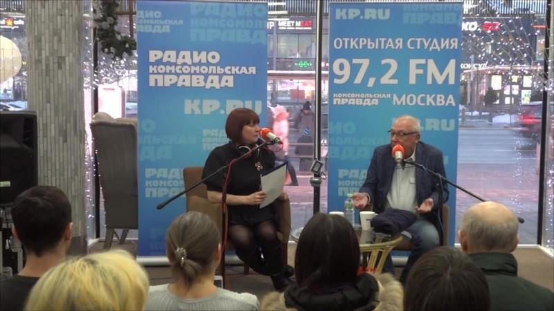 Встреча с Максимом Никулиным.