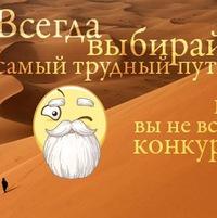 Сергей Власов
