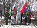 В АГО прошёл митинг, посвящённый 32-й годовщине со дня аварии на Чернобыльской АЭС