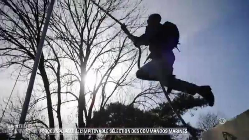 Forces spéciales : l'impitoyable sélection des commandos marines 2