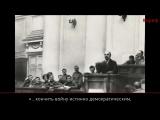 100 фактов о 1917. «Апрельские тезисы Владимира Ленина»