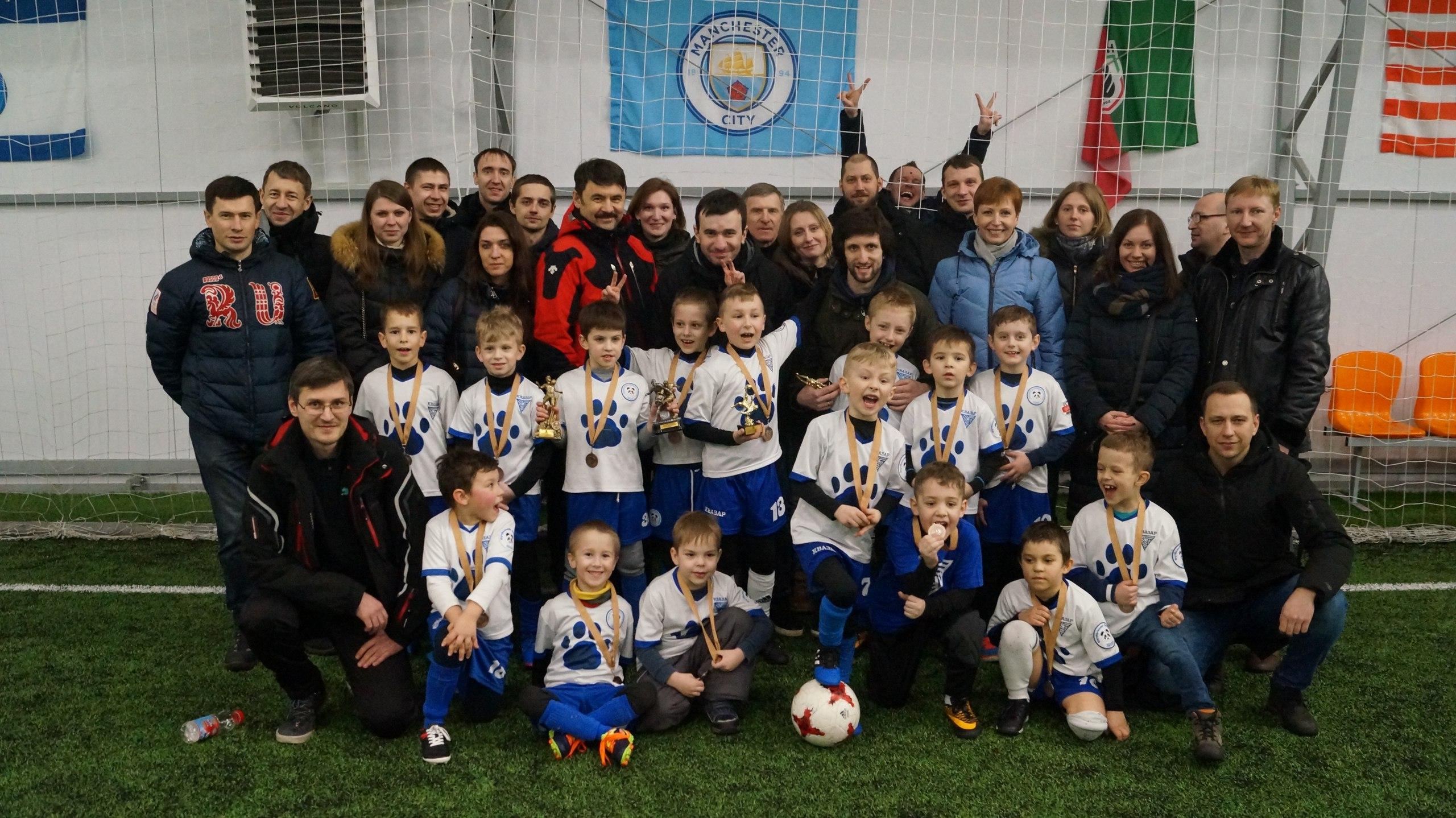 Футбольная семья Квазара