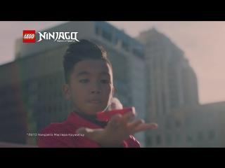 LEGO NINJAGO — Стань ниндзя