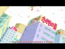 Вопреки 12 серия END [русские субтитры Aniplay] Urahara