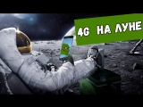 Дима Бикбаев. ХайпNews [01.03]