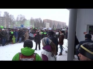 МИТИНГ 4.03.2018 г.КЛИН