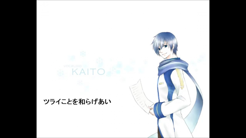 [KAITO]Kimi no Ichiban de Isasete / Let Me Be Yours Forever[Original song]