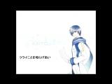 【KAITO】 君の1番でいさせて 【オリジナル曲】