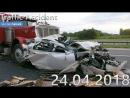 Подборка аварий и дорожных происшествий за 24 04 2018 ДТП Аварии ЧП