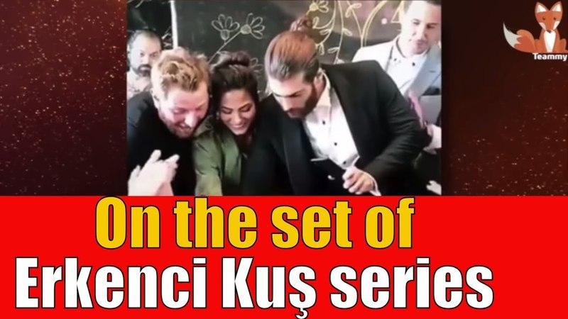На съемках сериала Ранняя пташка / Erkenci Kuş TeammyTS