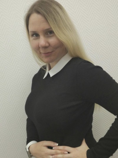 Амира Васильева