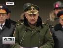 Юбилей у кремлёвских курсантов