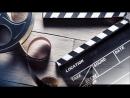 ✨Розыгрыш билетов в кино от 13 февраля: итоги игры✨