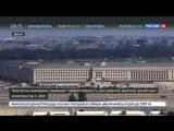 Битва за рынок: Минобороны США отговаривает Турцию от покупки С-400
